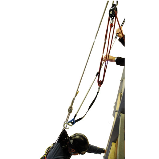 Abtech VRS Vertical Rescue System 1