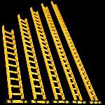 Multiple GRP Ladders